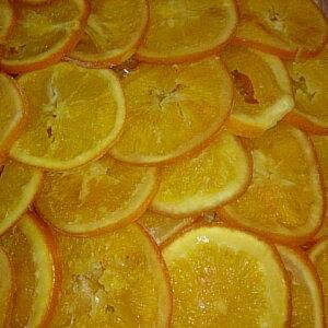 スライス オレンジ フルーツ