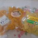 ドライフルーツセット♪送料無料【ドライフルーツ】...