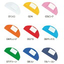 フットマーク 水泳帽子 スイムキャップ タッチネーム【ネコポス発送可(300円)】