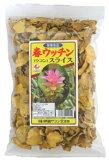 春ウッチン(ウコン)スライス(100g)【春ウコン・うこん・ウコンukon】
