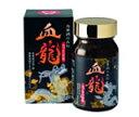 ショッピングサプリメント 烏骨鶏の血粉「血龍」 2箱(送料無料)