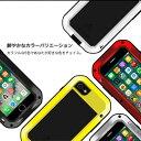 iPhone8 plus ケース iPhone7 plus ケース 両方兼用タイプ ハード カバー アルミケース 軍用 耐衝撃 生活防水 防塵 防滴 送料無料 5.5インチ対応