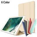 iPadmini5 ケース iPad mini 5 ケース iPadミニ5 ケース iPad ミニ 5 ケース iPadmini5ケース iPadmini5 カバー アイパッド mini5 ケー..