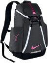 バスケットバッグ バックパック リュック ナイキ Nike Bag Hoop Elite MaxAir BP Anthracite/Blk/Pink ストリート