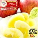 【出荷中】 訳あり りんご サンふじ 5kg (ご家庭用/準