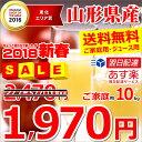 【SALE/セール】 りんご 訳あり サンふじ 10kg (...