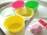 ベイクイージーカラーグラシンカップケーキ型(L)'【Ekiden05P07Sep11】'【駅伝関東】
