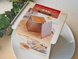 パン焼き型 角型フタ付(1700ml)【RCP】 【P25Jan15】о製菓道具お菓子作りアイテムパン器具通販