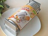筒状の波型パン焼き型パン焼き合せウェーヴ(パン焼き型)''''''【RCP1209mara】【Marathon05P03nov12】