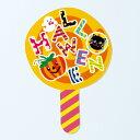 ハロウィン ケーキピック ジャンボピック キャンディ(10枚...