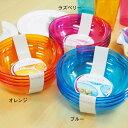 【Mozaik】モザイク スモールボウル 14cm 4枚セット【ホームパーティー、イベントに!使い捨
