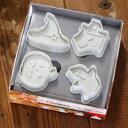 【期間限定SALE】SCHON+by Ahm プラスチック製 クッキーカッター4個入り(ハロウィン)/クッキースタンプ パイカッター【05P01Oct16】