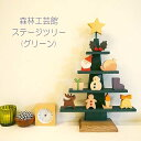 Kougei-tree-002_1