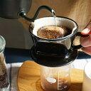 IFNi ROASTING & co. クロスフィルター(布製フィルター) 台形型(1〜3杯用)2枚入り 布製コーヒーフィルター リネン製 CLOTH FILTER イフニ ロースティング'