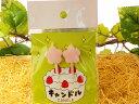 【手作りケーキが更に可愛く!】フラワーキャンドル(ライトピン...