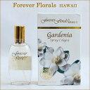【フォーエヴァーフローラルズ】【Forever Florals】スプレーコロン『ガーデニア』 30ml【香水】【Hawaii】【ハワイ 雑貨】【ハワイアン】【ハワイアン】【ハワイアン】