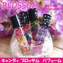 【キャンディブロッソム】【BLOSSOM】【Roll on Perfume oil】パフューム全4種類【Hawaii】【ハワイ 雑貨】【ハワイアン】ハワイアン雑貨【香水】【コロン】【ハワイ Hawaii】
