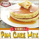 【ONO HULA】パンケーキMIX粉ハワイ パンケーキミックス【ハワイアン 雑貨】【ハワイ】【Hawaii】