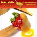 Maui_j1