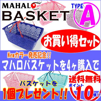"""ULU-HAWAII' Mahalo basket bags A 8.000 yen (all 12 colors) MAHALO BASKET"