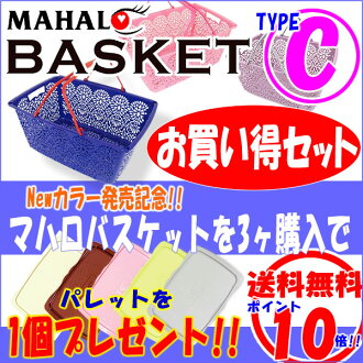 """ULU-HAWAII' Mahalo basket bags C 6.000 yen (all 12 colors) MAHALO BASKET"