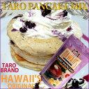 【TARO BRAND】HAWAII'S ORIGINALタロイモパンケーキMIXハワイ パンケーキミックス【ハワイアン 雑貨】【HAWAIIAN】【Hawaii】