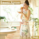 Ruana shortstop apron L75cm [TC] [Hawaiian miscellaneous goods] [Hawaii] [Hawaiian miscellaneous goods]