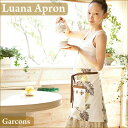 Ruana young man apron L45cm [TC] [Hawaiian miscellaneous goods] [Hawaii] [Hawaiian miscellaneous goods]