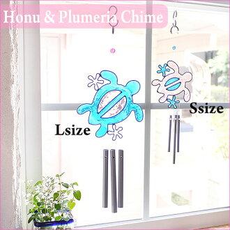 Honu & plumeria chime-L size