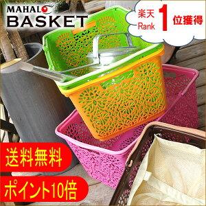 ハワイアン バスケット マハロバスケット
