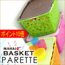 BASKET PARETTEMAHALO    Hawaii 