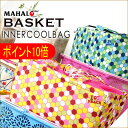  MAHALO BASKET INNER COOL BAGMAHALO BASKETMAHALO     Hawaii 