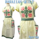 [Hawaiian Quilt] Hawaiian Ann kilt apron hibiscus white leaf pink [Hawaii] [Hawaiian miscellaneous goods]