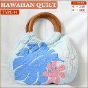 【Hawaiian Quilt】ハワイアンキルト・バッグ (M)ビッグモンステラ・ティアレライトブルーブルーピンク【ハワイアンキルト】【ハワイアンキルト】【ハワイアンキルト】【ハワイ 雑貨】【ハワイアン】【ハワイアン】【ハワイアン】