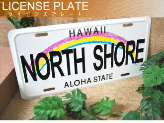 North Shore aluminum license plate