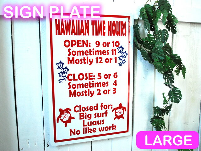 Hawaiian Time Hours large signs made of aluminium