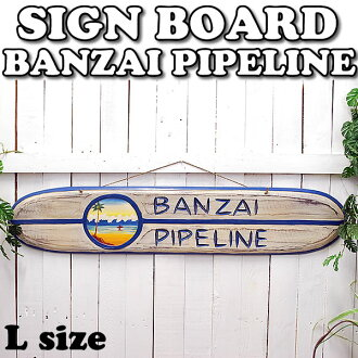 Banzai Pipeline wood sign board ( L) BANZAI PIPELINE SIGN BOARD Lsize