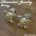 【Hawaiian Jewelry】【ハワイアンジュエリー】【ピアス】ワンポイントホヌプルメリア・シルバーゴールド/pieac-130【ハワイアンジュエリー】【...