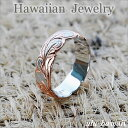 【Hawaiian Jewelry】【ハワイアンジュエリー】【ハワイ】【土産】【ジュエリー】プルメリア・スクロール・シルバーリングピンクゴールド   ring-...
