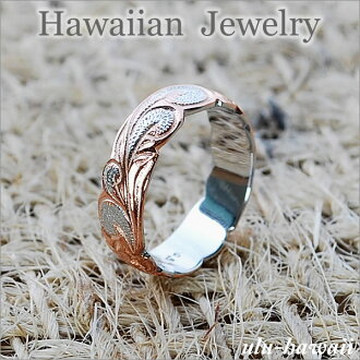 Hawaii souvenirs! Plumeria-scroll-シルバーピンクゴールド ring-2 rings silver ring Hawaiian jewelry Silver Ring Hawaiian souvenirs hawaii