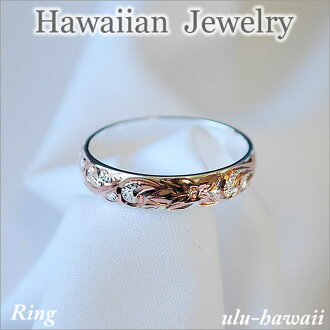 Hawaii souvenirs ♪ plumeria Hawaiian jewelry rings silver ring (Hawaiian jewelry Silver Ring) scroll-pink /ring-47 Hawaiian souvenirs /hawaii miyage/Hawaiian jewelry ring