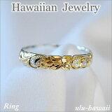 【ポイント3倍】【ハワイアンジュエリー】【シルバーリング】プルメリアスクロールカットアウトring-46【指輪】【Hawaii】【ハワイ】【HAWAIIAN】【ジュエリー】【お土産】