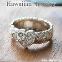 ハワイアンジュエリー リング シルバーリング 指輪ハートプル...