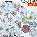 アロハシャツ メンズ 『 MANFAIR 』全6種類 コットン100% M,L,XL,2XL,3XL