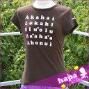 楽天ULU-HAWAII【セール】【HAPA STYLE】 ハパスタイルオリジナルレディースTシャツHAPA ALOHAHawaii ハワイ雑貨 ハワイアン