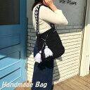 【値下げしました30%OFF】タッセル付きショルダーバッグ【ハンドメイドバッグ】【ズパゲッティ バッグ】
