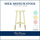 【Ma Maison】【マ・メゾン】ミルクミディアムスツールMILK MEDIUM STOOL【木製】【欧風】【木製スツール】【送料無料】