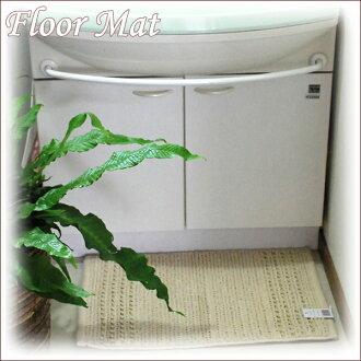 Knitted floor mat S ( MS3-FM-NL )