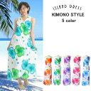 楽天ULU-HAWAIIリゾート ロング ハワイアン ワンピース ISLAND DRESS KIMONO STYLE(ホワイト)全5色 レーヨン製 フリーサイズ