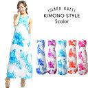 楽天ULU-HAWAIIリゾート ロング ハワイアン ワンピース ISLAND DRESS KIMONO STYLE(ハイビスカス・ホワイトB)全5色 レーヨン製 フリーサイズ